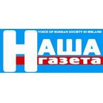 nashagazeta.com