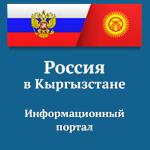rusinkg.ru