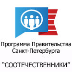 spbrumir.ru
